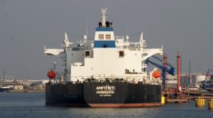 Photo of AMFITRITI ship