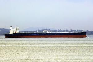Photo of APOLYTARES ship