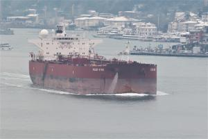 Photo of FOUR WIND ship