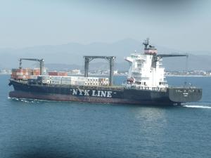 Photo of JUREL ship