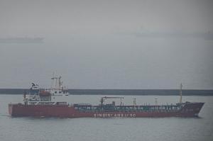 Photo of NINGHUA419 ship