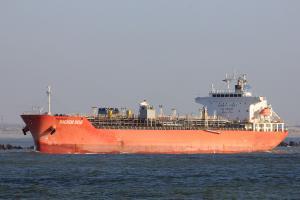 Photo of BOCHEM OSLO ship