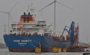 Photo of VOGE DIGNITY ship