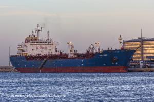 Photo of VOGE TRUST ship