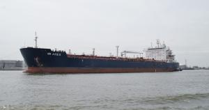 Photo of MR ARIES ship