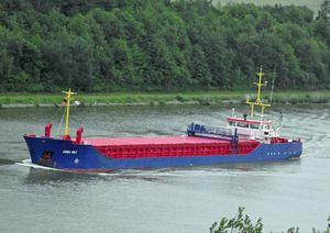 Photo of EEMS SKY ship