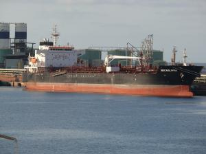 Photo of UACC RAS LAFFAN ship
