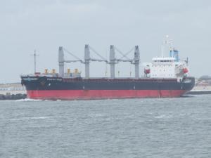 Photo of MARATHA PRIDE ship