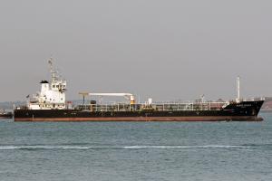 Photo of MARINE HONOUR ship
