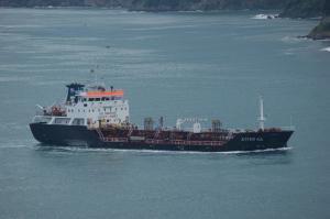 Photo of ABRAU ship