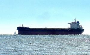 Photo of ANNOU MAX ship