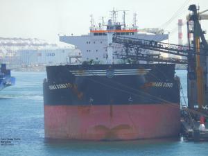 Photo of CHIARA D'AMATO ship