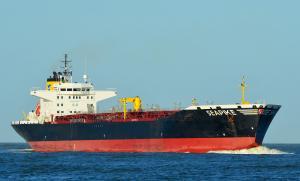 Photo of SEAPIKE ship