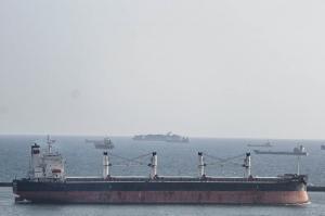 Photo of PORT MACAU ship