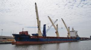 Photo of THORCO RANGER ship