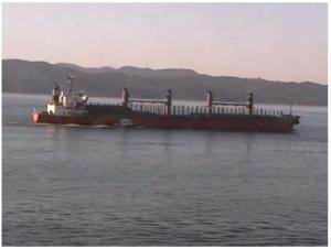 Photo of EASTERN ASIA ship