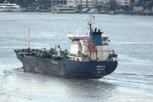 Photo of NYALA ship