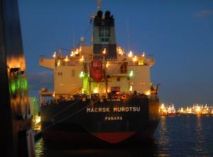 Photo of MAERSK MUROTSU ship