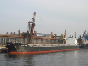 Photo of TRITON HAWK ship