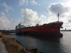 Photo of GINGA LEOPARD ship