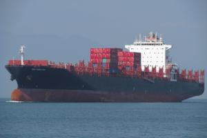 Photo of SOFIA I ship