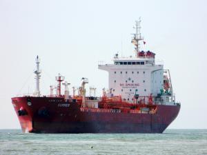 Photo of SUMMER ship