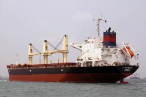 Photo of ALBATROSS ship