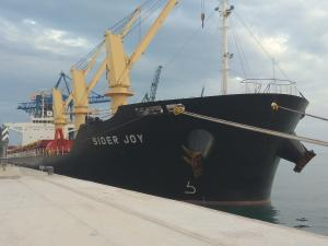 Photo of SIDER JOY ship