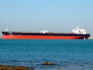 Photo of COPPER SPIRIT ship