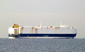 Photo of PAGANINO ship