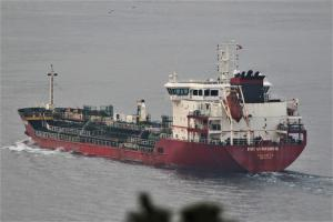 Photo of FMT GUMULDUR ship