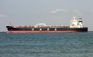 Photo of MT UACC SHAMS ship