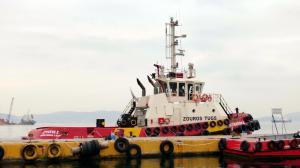 Photo of STRATOS Z ship