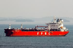 Photo of FPMC 19 ship