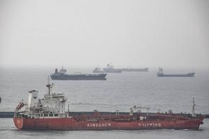 Photo of SC XIAMEN ship