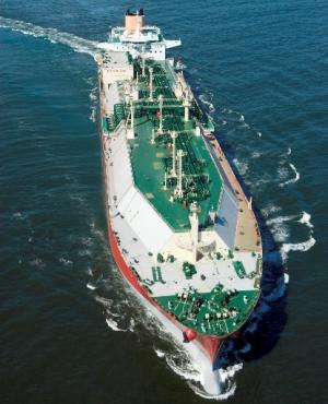 Photo of ZARGA ship