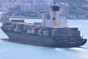 Photo of TANJA RICKMERS ship