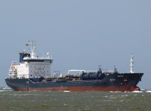 Photo of ZHIYUAN818 ship
