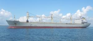Photo of HUAYANG SUNRISE ship