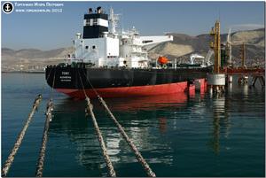 Photo of TONY ship