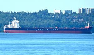 Photo of ROSEMARY ship