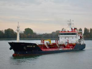 Photo of VARKAN EGE ship