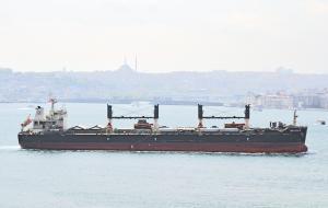 Photo of SEACON 8 ship