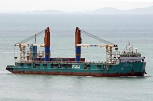 Photo of ALBERT TOLL ship