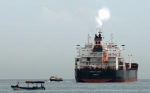 Photo of TORM ATLANTIC ship