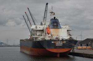 Photo of MANDARIN GLORY ship