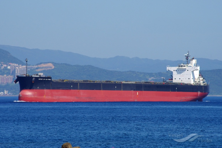 SPIRIT OF HO-PING, Bulk Carrier - Details and current