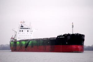 Photo of KEY GUARDIAN ship