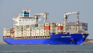 Photo of MAERSK NIJMEGEN ship