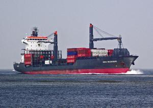 Photo of HANSA REGENSBURG ship